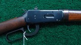 INTERESTING EXPERIMENTAL WINCHESTER TAKEDOWN RIFLE - 1 of 21