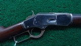 SPECIAL ORDER WINCHESTER 1873 WITH 32 INCH BARREL