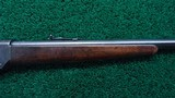 INTERESTING 1885 LOW WALL WINCHESTER FACTORY TEST RIFLE CALIBER 22 SHORT - 5 of 23