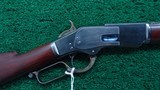 VERY RARE 1873 1ST MODEL RIFLE WITH SPECIAL ORDER 32 INCH BARREL AND FACTORY ENGRAVED