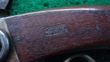 GWYN & CAMPBELL TYPE 2 52 CALIBER CIVIL WAR CARBINE - 17 of 24