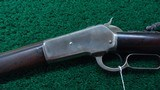 WINCHESTER MODEL 1886 IN DESIRABLE CALIBER 40-70 - 2 of 21