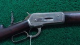 WINCHESTER MODEL 1886 IN DESIRABLE CALIBER 40-70 - 1 of 21