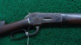 WINCHESTER MODEL 1886 TAKEDOWN RIFLE IN CALIBER 45-90