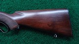 WINCHESTER MODEL 88 LEVER ACTION RIFLE IN 308 - 17 of 21