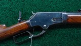 VERY RARE MARLIN MODEL 1881 RIFLE WITH A SPECIAL ORDER 32 INCH BARREL