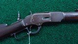 WINCHESTER MODEL 1873 WITH SCARCE SPECIAL ORDER 32 INCH OCTAGON BARREL AND FULL LENGTH MAG TUBE - 1 of 22