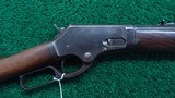 1881 MARLIN LEVER ACTION RIFLE - 1 of 20