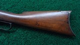 1881 MARLIN LEVER ACTION RIFLE - 16 of 20