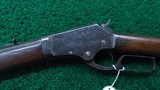 1881 MARLIN LEVER ACTION RIFLE - 2 of 20