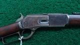 WINCHESTER MODEL 1876 SRC IN CALIBER 45-75