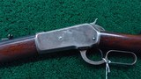 WINCHESTER MODEL 1886 RIFLE IN CALIBER 40-82 - 2 of 21