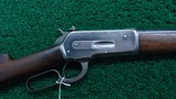 EXTREMELY RARE 1886 LIGHT WEIGHT RIFLE IN SCARCE 40-82