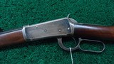 EXTREMELY RARE ANTIQUE MODEL 1894 WINCHESTER WITH A 32 INCH BARREL IN 32-40 - 2 of 23