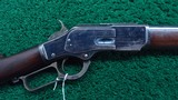 WINCHESTER 1873 EARLY 3RD MODEL RIFLE IN CALIBER 44-40
