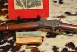 Winchester Saddle Ring Carbine Model 1886, 40-65 WCF - 19 of 20