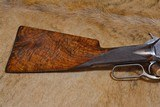 Winchester 1886 45-90 WCF - 2 of 20