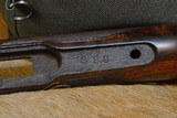 Winchester 1886 45-90 WCF - 18 of 20