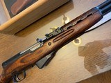 NORINCO SKS ALL MATCHING NUMBERS
