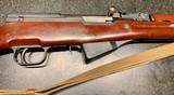 "Norinco SKS Paratrooper Carbine with Original ""Red Plastic Jungle"" Stock - 3 of 9"