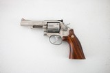 SMITH & WESSON MODEL 66 .357 VIRGINA STATE POLICE
