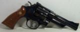 "Smith & Wesson Model 27-2 Scarce 5"" Barrel-Blue"