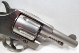 """OUTSTANDING RARE ANTIQUE COLT DOUBLE ACTION REVOLVER from COLLECTING TEXAS – RARE COLT MODEL 1889 NAVY REVOLVER with FACTORY NICKEL 3"""" BARREL - 4 of 21"""