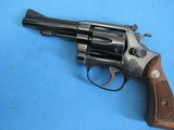 Smith & Wesson Model 5122 Mag in Box