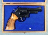 """SMITH & WESSON MODEL 57 .41 MAGNUM 4"""" BARREL ***UPDATED** additional pic's"""