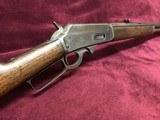 Marlin Model 1893, 30 HPS, Made in 1904, 26 inch octagon barrel - 1 of 14