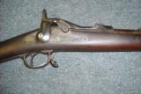 Model 1873 Trapdoor Springfield - 10 of 11