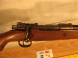 Mauser Kar 98 SMALL RING - 3 of 4