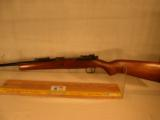Mauser Kar 98 SMALL RING - 1 of 4