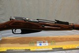 Moslin-Nagant Rifle 7.62x54R - 8 of 10