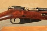 Mosin-Nagant Carbine in 7.62 x 54R - 1 of 12