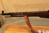 Mosin-Nagant Carbine in 7.62 x 54R - 8 of 12