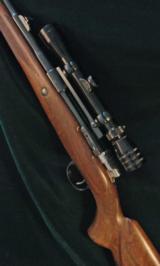 Browning FN High-Power Safari Grade - 1 of 7