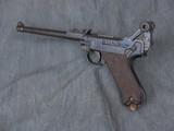 """DWM 1915 9mm Artillery Luger, 7 7/8"""" bbl. - 12 of 23"""