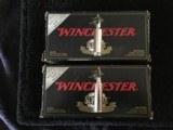 7mm WSM ammunition