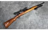 Gewehr 98 ~ 8mm Mauser