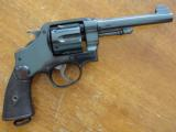 S&W Model 1917 COMMERCIAL 45 Revolver - 6 of 15