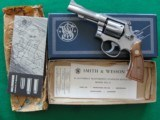 Smith Wesson S&W Model 67 No Dash Stainless Sight 1972 CA OK