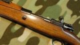 "Mauser 98 ""Standard Modell"" Short Rifle 7.65 Argentine - 6 of 15"
