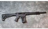Gforce Arms ~ CIT12AR ~ 12 Gauge - 1 of 10
