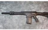 Gforce Arms ~ CIT12AR ~ 12 Gauge - 6 of 10