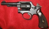 SMITH & WESSON CIVILIAN/COMMERCIAL VICTORY MODEL IN 38 SPECIAL - 2 of 15