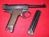 T-14 Nambu (19-7 date) and holster - 2 of 11
