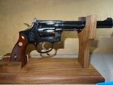 SMITH & WESSON MODEL 17 (FOUR SCREW)