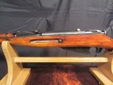 Mosin-Nagant Rifle Dates 1943 - 8 of 14
