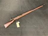 arisaka type 38 arisaka training rifle